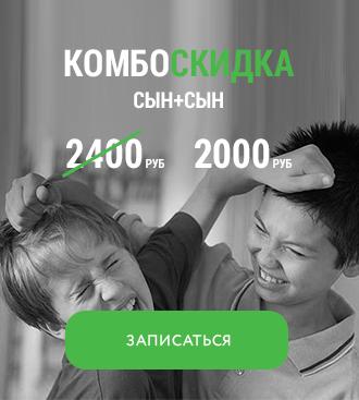 Постричь сына за 2000 рублей