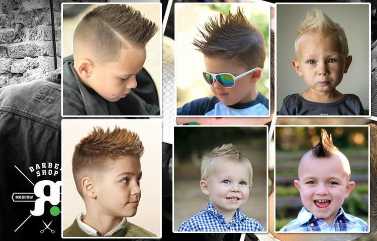 Самые актуальные стрижки для мальчиков, которые предлагает детский барбершоп «Я» - Детский эракез