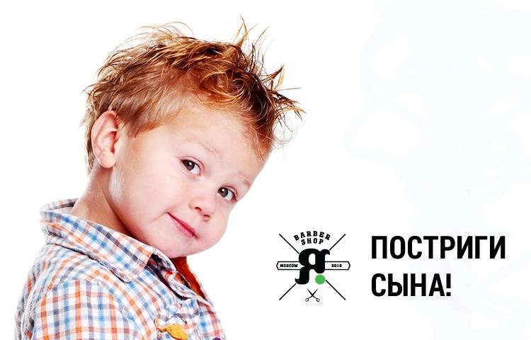 6 самых модных детских стрижек в 2019